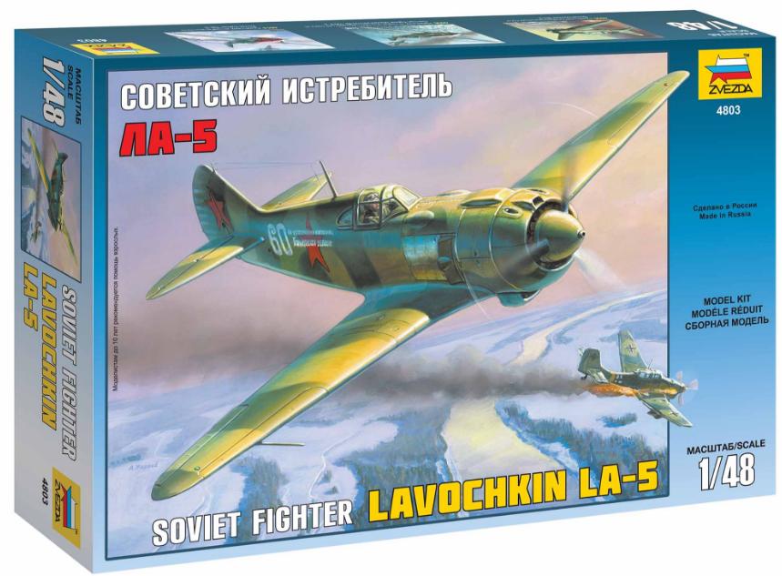 Slepovací model Zvezda 1:48  Lavochkin La-5 *
