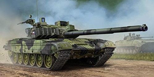Slepovací model Trumpeter 1:35 Czech T-72M4CZ MBT *