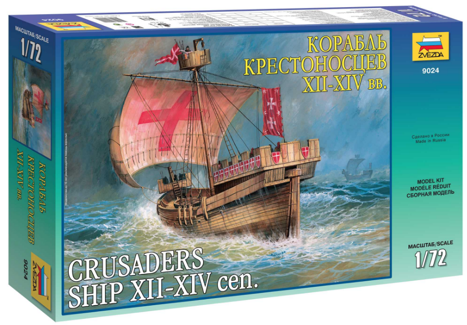 Slepovací model Zvezda 1:72 Crusaders Ship XII-XIV cen. (re-release) *