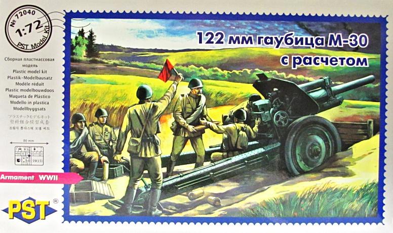 Slepovací model PST 1:72  Sovětské dělo M 30 122mm s obsluhou  *