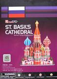 3D puzzle - Chrám Vasila Blaženého v Moskvě